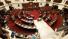 Congreso plantea destinar 6 por ciento del PBI para sector Educación